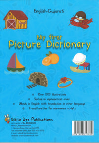 My First Picture Dictionary: English-Gujarati 9781908357809 - back cover