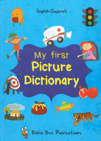 My First Picture Dictionary: English-Gujarati 9781908357809 - front cover