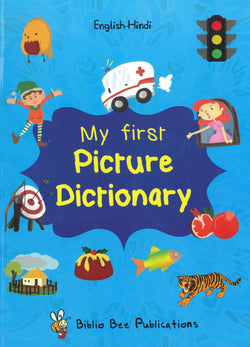 My First Picture Dictionary: English-Hindi 9781908357816 - front cover