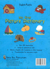 My First Picture Dictionary: English-Pashto - 9781908357847 - back cover