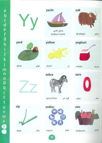 My First Picture Dictionary: English-Pashto - 9781908357847 - sample page