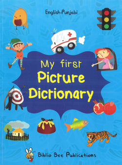 My First Picture Dictionary: English-Punjabi - 9781908357878 - front cover