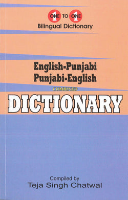 Exam Suitable : English-Punjabi & Punjabi-English One-to-One Dictionary