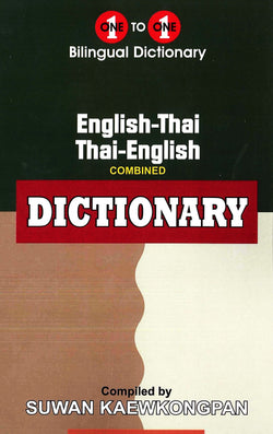 Exam Suitable : English-Thai & Thai-English One-to-One Dictionary