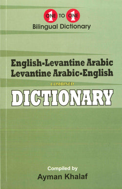 Exam Suitable : English-Levantine Arabic & Levantine Arabic-English One-to-One Dictionary