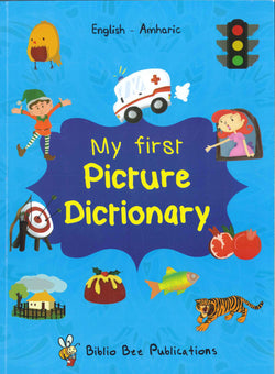 My First Picture Dictionary: English-Amharic (Primary school age) - 9781912826087 - Front cover