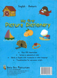 My First Picture Dictionary: English-Amharic (Primary school age) - 9781912826087 - Back cover