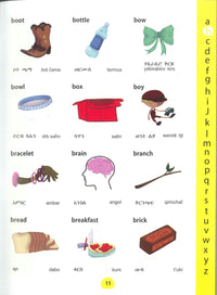 My First Picture Dictionary: English-Amharic (Primary school age) - 9781912826087 - Sample page 2
