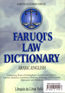Faruqi's Arabic-English Law Dictionary (Legal) 9789953101293