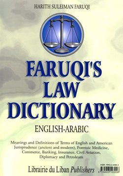 Faruqi's English-Arabic Law Dictionary (Legal) 9789953103006