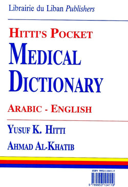 Hitti's Pocket Medical Dictionary - Arabic-English 9789953104119