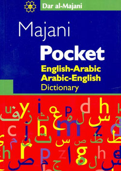 Al-Majani: English-Arabic & Arabic-English dictionary 9789953164670