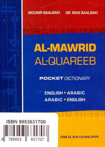 Al-Mawrid al-Qareeb: pocket English-Arabic & Arabic-English school dictionary 9789953631707 - front cover