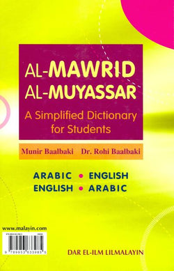 Al-Mawrid al-Muyassar: Arabic-English & English-Arabic. Simplified dictionary for students