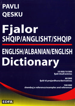 English-Albanian & Albanian-English Dictionary - 9789992786758 - front cover