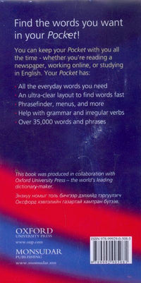 Oxford Monsudar English-Mongolian & Mongolian-English Pocket Dictionary 9789992905081 - back cover