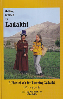 Getting Started in Ladakhi - course & phrase book - front cover