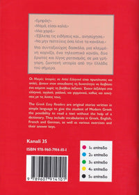 Kanali 35 (Greek Easy Readers - Stage 4) - 9789607914101 - back cover