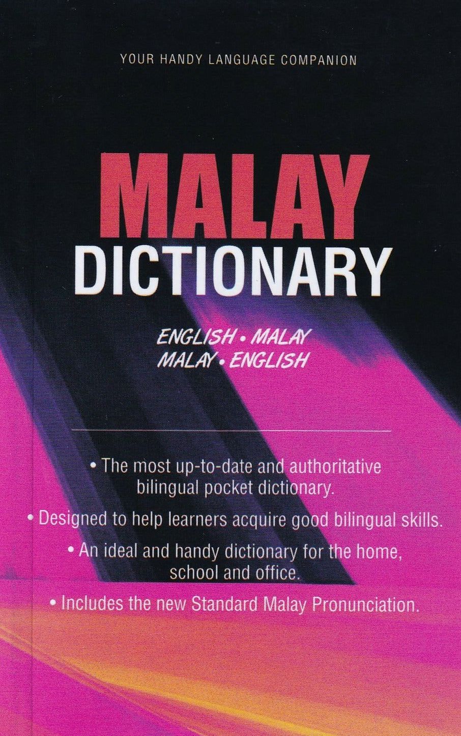 Pocket Malay Dictionary: English-Malay & Malay-English - 9789679782912 - front cover