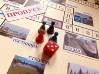 "Ruslan ""Kuda idyosh"" board game for learners of Russian - 9781912397044"