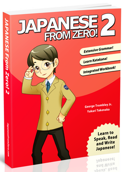 Japanese From Zero! Book 2 - 9780976998112