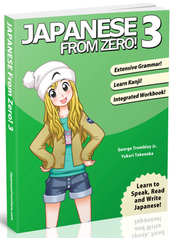 Japanese From Zero! Book 3 - 9780976998136