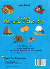 My First Picture Dictionary: English-French 9781908357793 - back cover