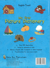My First Picture Dictionary: English-Tamil 9781908357908 - back cover