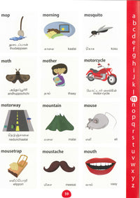 My First Picture Dictionary: English-Tamil 9781908357908 - sample page