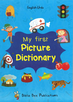 My First Picture Dictionary: English-Urdu 9781908357915 - front cover