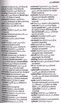 Collins Arabic Dictionary: English-Arabic & Arabic-English 9780008270681 - sample page