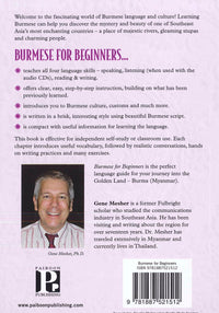Burmese for Beginners - Book 9781887521512 - back cover