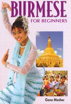 Burmese for Beginners - Book 9781887521512