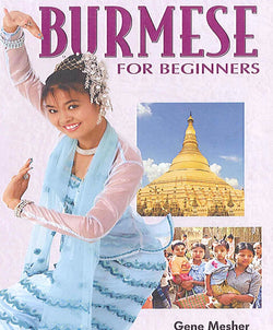 Burmese for Beginners - 3 Audio CDs 9781887521529