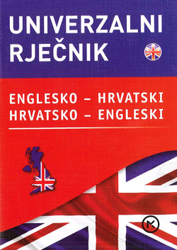 English-Croatian & Croatian-English Pocket Universal Dictionary 9789531414005