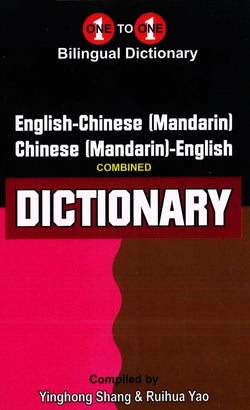 Exam Suitable : English-Chinese (Mandarin) & Chinese (Mandarin)-English One-to-One Dictionary 9781908357588