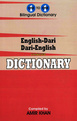 Exam Suitable : English-Dari & Dari-English One-to-One Dictionary