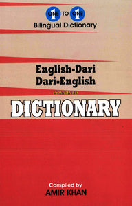 Exam Suitable : English-Dari & Dari-English One-to-One Dictionary 9781908357953