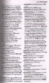 Collins Japanese Essential Dictionary: English-Japanese & Japanese-English