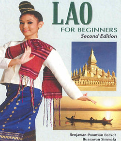 Lao for Beginners Course - 3 Audio CDs only - 9781887521307