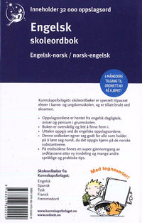 School English-Norwegian & Norwegian-English Dictionary 9788257322229 - back cover