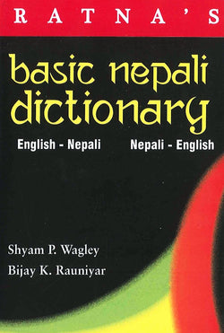 Ratna's Basic Nepali Dictionary: English-Nepali & Nepali-English 9789993358015