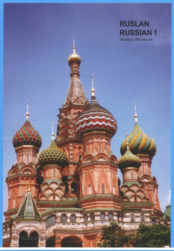 Ruslan Russian 1: Student Workbook with free MP3 audio download (2017) 9781912397013