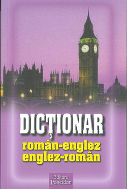 Romanian-English & English-Romanian Dictionary - 9786069311783 - front cover
