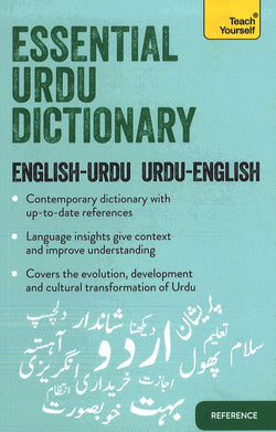 Essential Urdu Dictionary: English-Urdu & Urdu-English 9781444795523