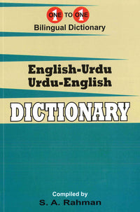 Exam Suitable : English-Urdu & Urdu-English One-to-One Dictionary 9781908357595