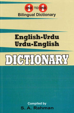 Exam Suitable : English-Urdu & Urdu-English One-to-One Dictionary