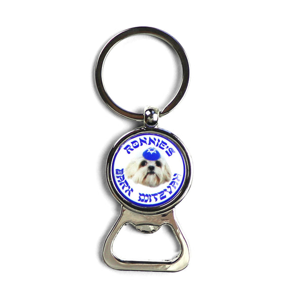 Bark Mitzvah Bottle Opener Keychain