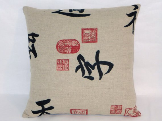 chinese writing pillow