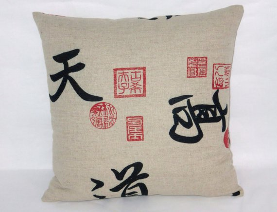 oriental chop mark pillow